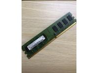 Ram DDR2 2Gb buss 667/ 800 máy bộ