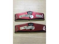 RAM ADATA XPG DDR4 8Gb buss 2400 Tản nhiệt