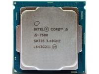 Chip Intel Core i5 7500 Bh 5/2021