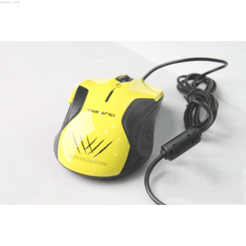 CHUỘT NETLIKE N500 LED - CHUYÊN GAME
